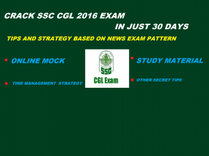 ssc-cgl-tips-and-strategy